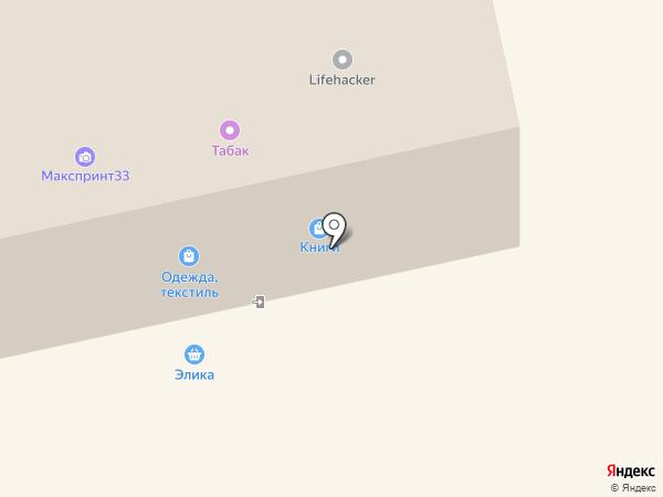 Элика на карте Владимира
