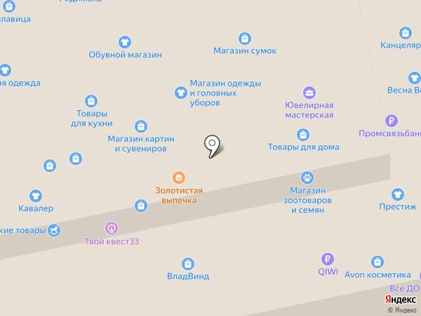 Магия аромата на карте Владимира