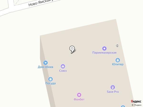 Дом обоев на карте Владимира