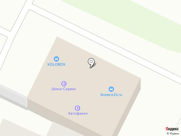 Шина-сервис Владимир на карте Владимира