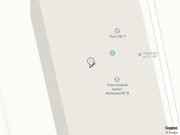 Салон окон на карте Владимира
