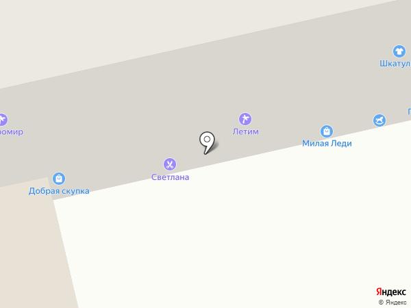 Белорусочка на карте Владимира