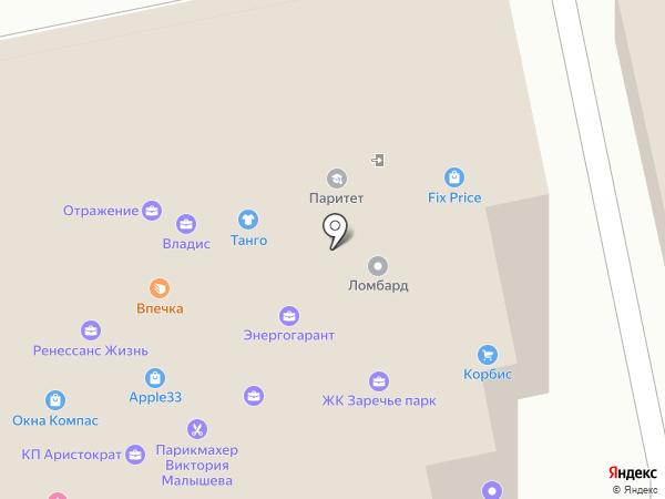 Меткомбанк на карте Владимира