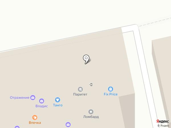 Межтопэнергобанк на карте Владимира
