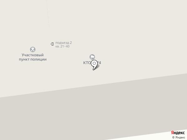 Участковый пункт полиции №13 на карте Владимира
