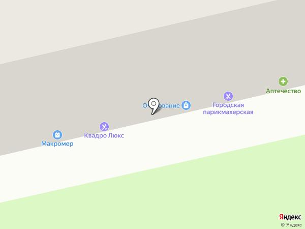 Городская парикмахерская на карте Владимира