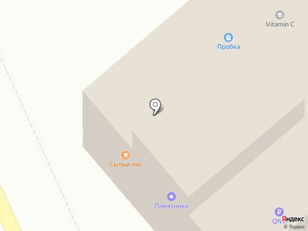 Гермес на карте Владимира