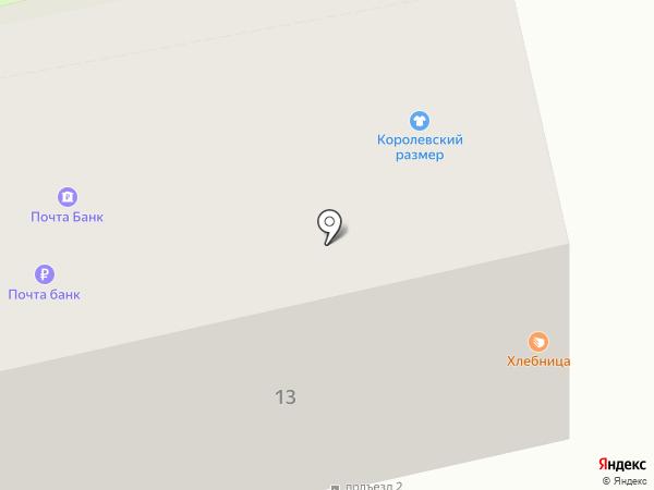 ВинТорг на карте Владимира