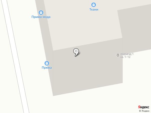 Alize на карте Владимира