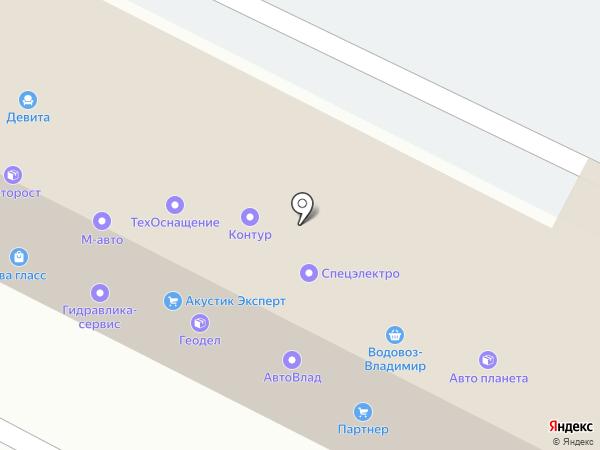 Мастерская по срочному ремонту очков на карте Владимира