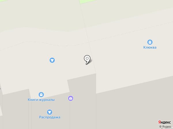 Салон камня на карте Владимира