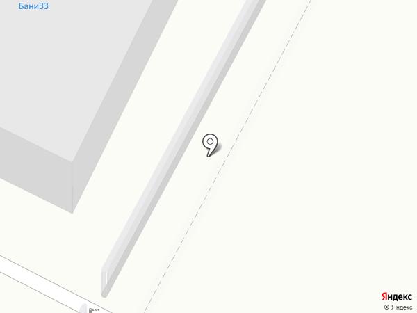 Оптово-розничная фирма на карте Владимира