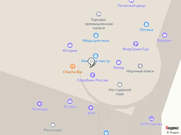 Что? Где? Почем? на карте Владимира