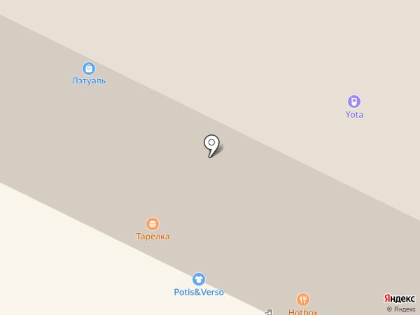 Итальяно на карте Владимира