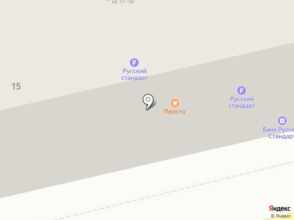 Леди Пин-Ап на карте Владимира