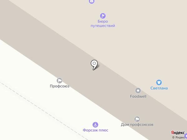 Магазин канцтоваров на карте Владимира