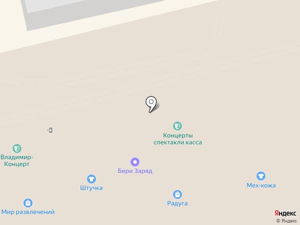 Магазин открыток на карте Владимира