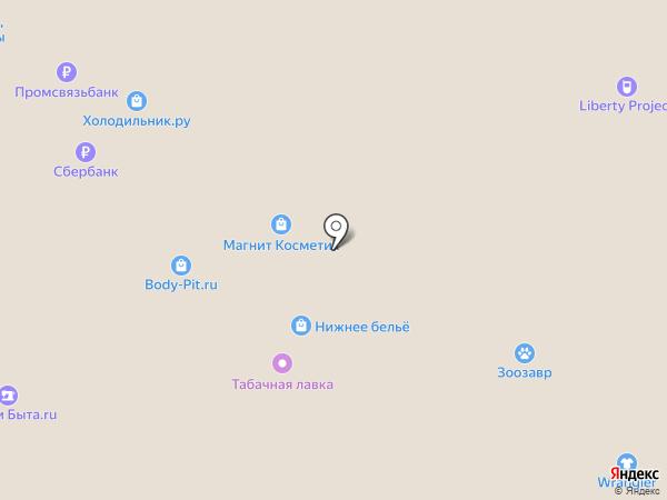 Центр ремонта часов на карте Владимира