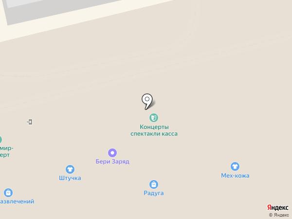 Центральная билетная касса на карте Владимира
