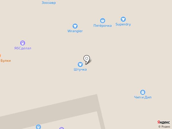 Мандарин.ки на карте Владимира