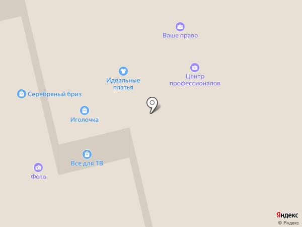 Салон фото на карте Владимира