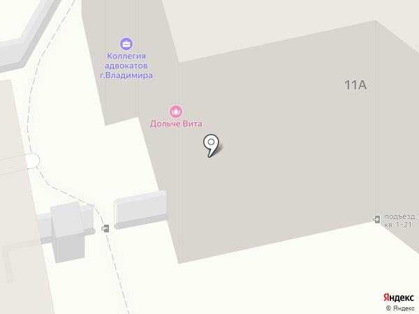 Выездная имидж-студия Екатерины Аносовой на карте Владимира