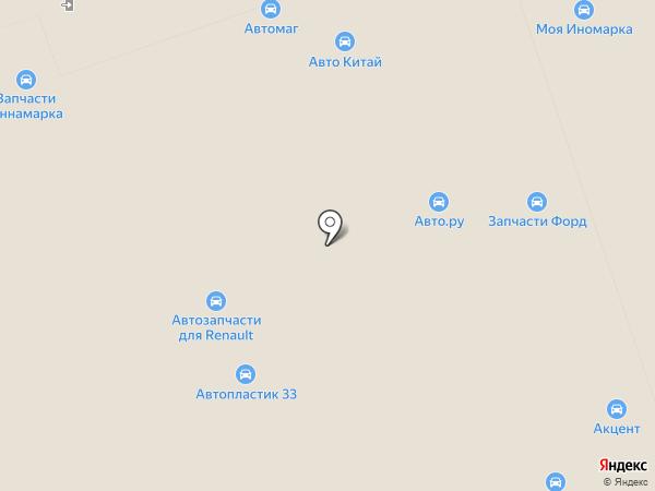 Auto Shop на карте Владимира