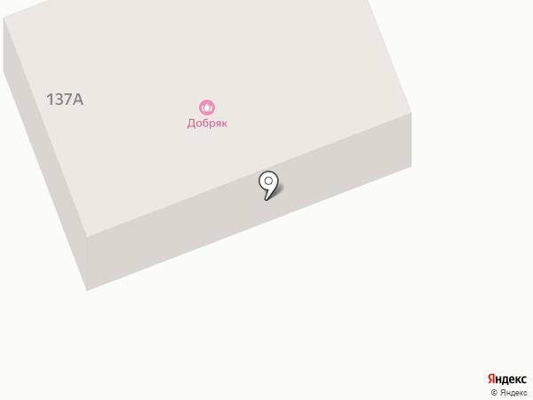 ДОБРЯК на Полянке на карте Владимира