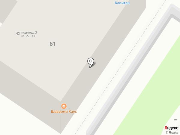 Гриль на карте Владимира