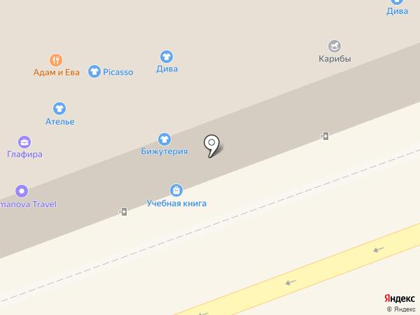 Leila Al-Barry на карте Владимира