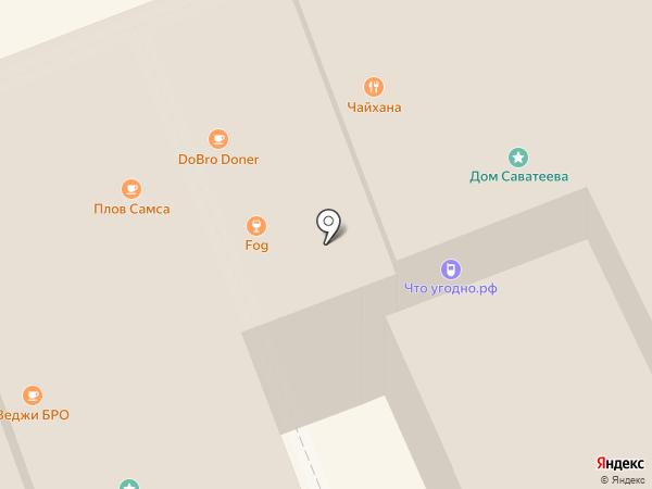 Шаурма хауз на карте Владимира