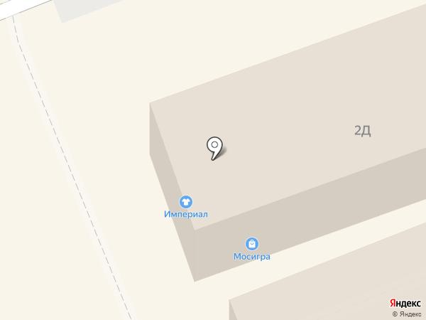 Империал на карте Владимира