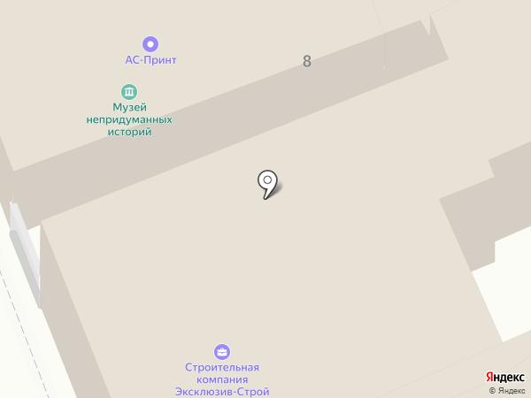 Адвокат Павлов И.В. на карте Владимира