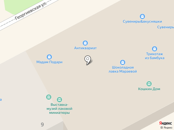 Магазин антиквариата на карте Владимира