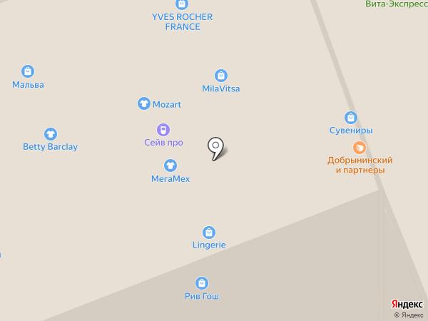 Betty Barclay на карте Владимира