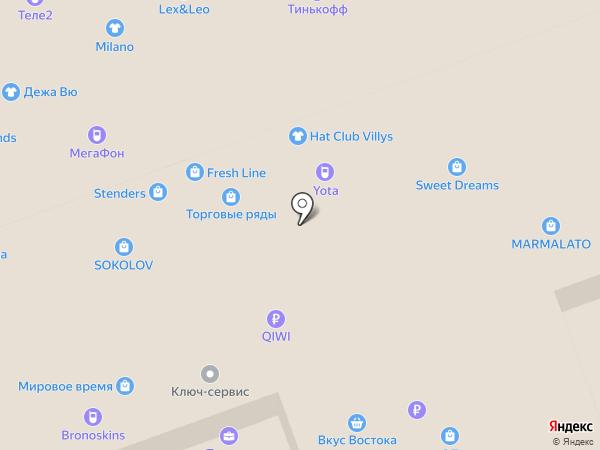 PANDORA на карте Владимира