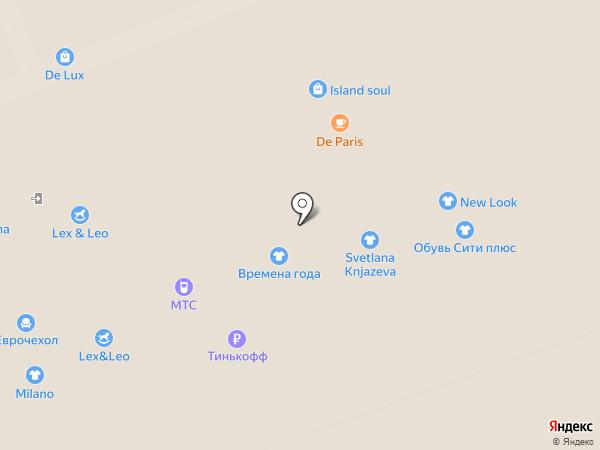 Красный куб на карте Владимира