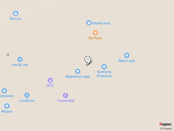 Lingerie на карте Владимира