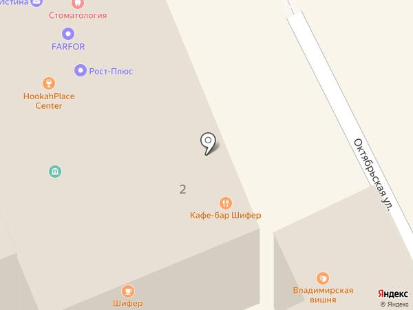 Мир Фото на карте Владимира