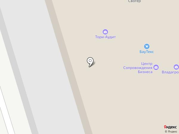 Кописервис на карте Владимира