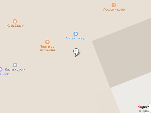Neri karra на карте Владимира