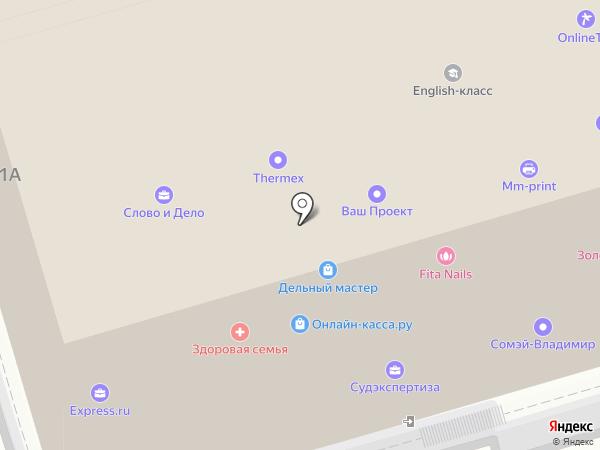 Единая справочная служба г. Владимира на карте Владимира