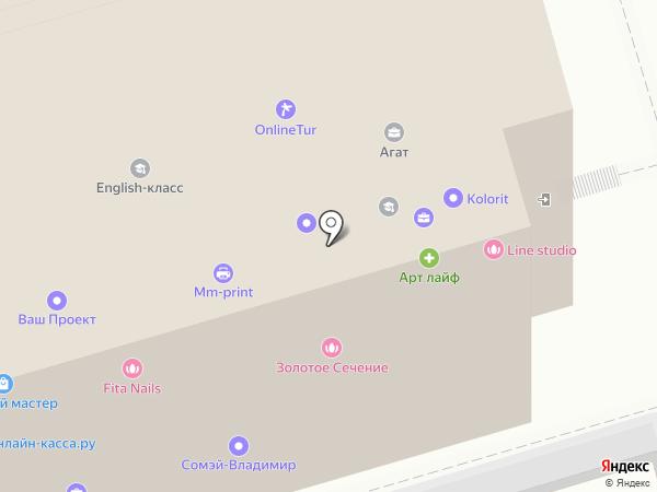 Владимир СЭС на карте Владимира