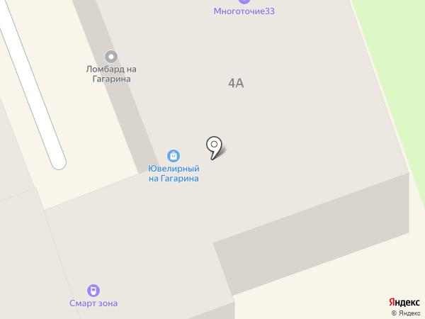 Ювелирный салон на карте Владимира