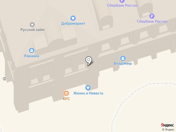 Бутик чехлов на карте Владимира