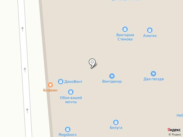 Магазин строительных и отделочных материалов на карте Владимира