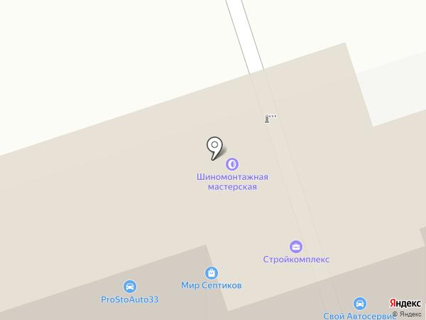 Автохимчистка на карте Владимира