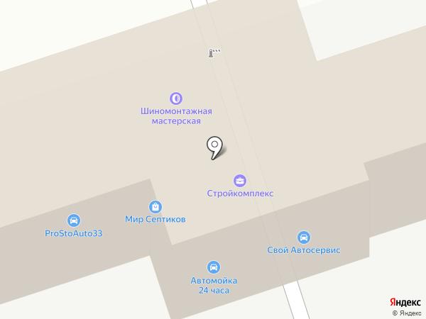 Диора-Трейд на карте Владимира