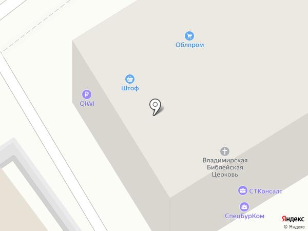 Qiwi на карте Владимира