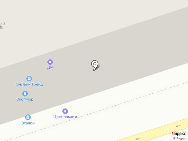 Онлайн Трейд на карте Владимира